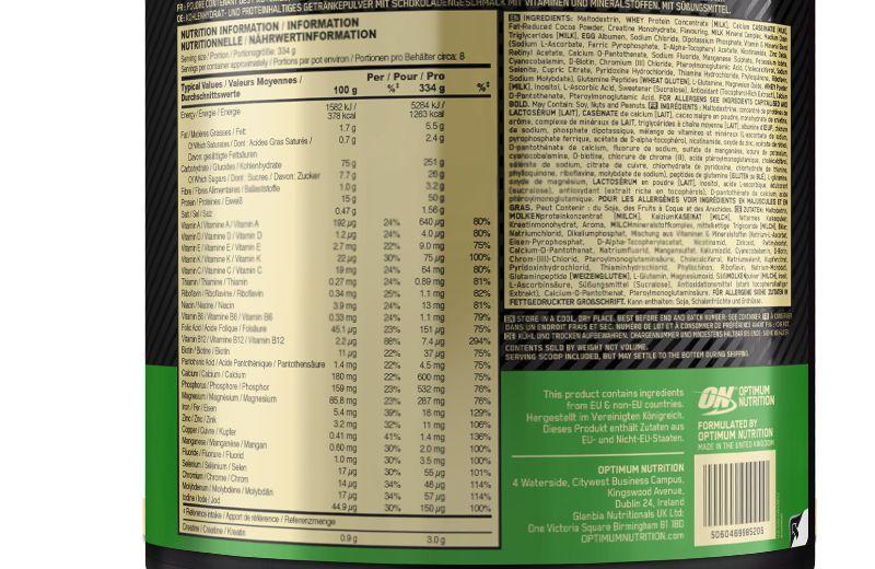 OPTIMUM NUTRITION OPTIMUM SERIOUS MASS 2,7KG CHOCO - 000 --- Expires on 22-02-2030 (1)